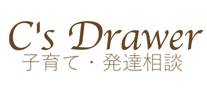 C's Drawer